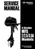 Tohatsu MFS 2, 2,5, 3.5А - сервис мануал