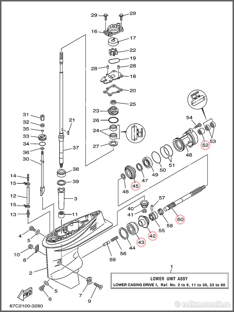 25 30 Www Bing Comhella O: Неисправность редуктора подвесного мотора Sea Pro 30