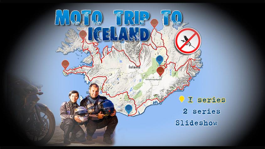1 серия онлайн HD: Мотопутешествие в Исландию к хренвыговоришь Эйяфьятлайокудль online